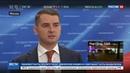 Новости на Россия 24 • По 5 тысяч каждому пенсионеру: Госдума приняла закон