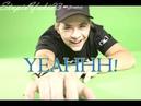 Happy Birthday Gustav Schafer ♥