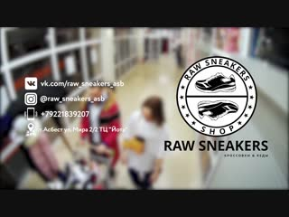 Raw_sneakers