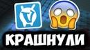 КРАШНУЛ ВАЙМ ВОРЛД! Просто по угару | Minecraft Vimeworld Майнкрафт Краш