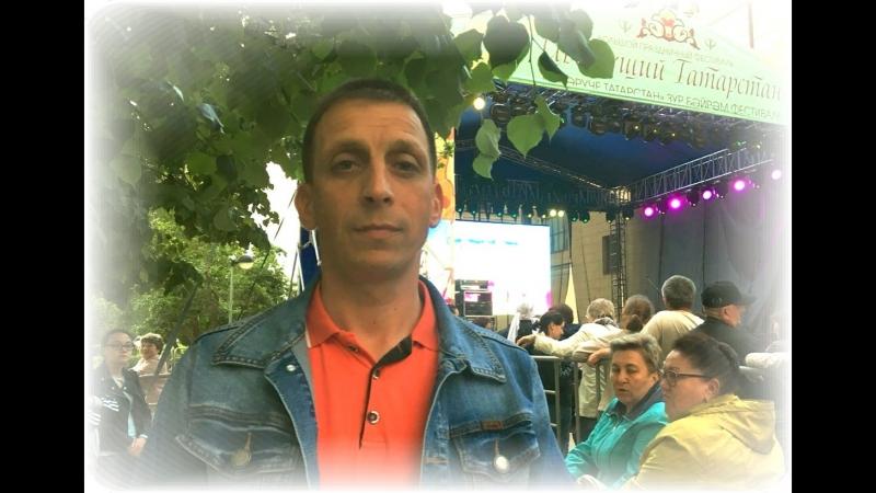 Азат Насибуллин САНДУГАЧ КЕРДЕ КУҢЕЛГӘ (видеорегистратор)