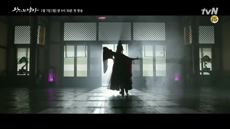 Первый тизер к предстоящей дораме Кван Хэ человек который стал королем