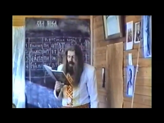 Асгардское Духовное Училище-Курс 1.35.-Звёзды и Земли (урок 8 – Сущность годов Круголета).