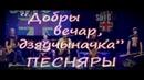 SHTOFF - Дзяучыначка cover Песняры