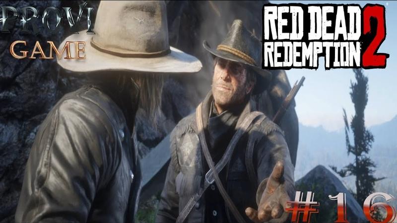 Red Dead Redemption 2 ► Разыскиваемый в двух поселениях ► 16