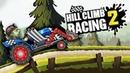 ЗОМБИ на БЕШЕНОМ ТРАКТОРЕ! Мультяшная игра про гонки НА ТАЧКАХ Hill Climb Racing 2