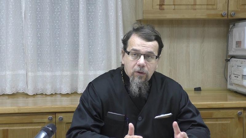Лекция 1. Новый Завет. Отец Константин Корепанов в Успенском Соборе