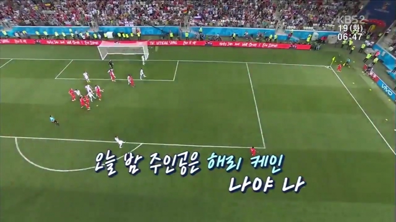 [VIDEO] Tunisia vs England (Korea News BTS cut)