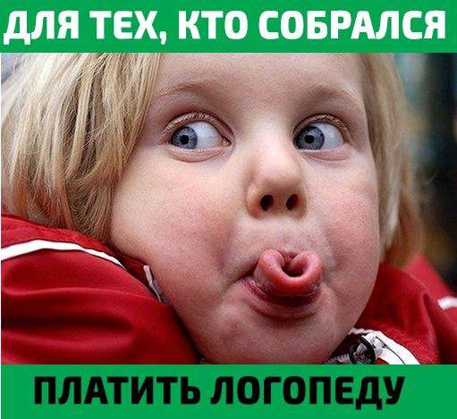 У ребенка проблемы с речью Не спешите к логопеду! Это выкачка денег.