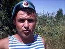 Путин и его фсб. Охота на Дикого десантника.