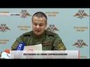 Даниил Безсонов о ситуации в ДНР на 15.11.18. Актуально