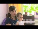 Десятки ярославцев стали жертвами обмана при закупке дешевого детского питания