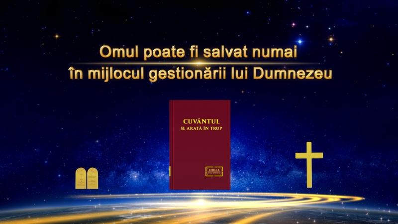 """Cuvântările Duhului Sfânt """"Omul poate fi salvat numai în mijlocul gestionării lui Dumnezeu"""""""
