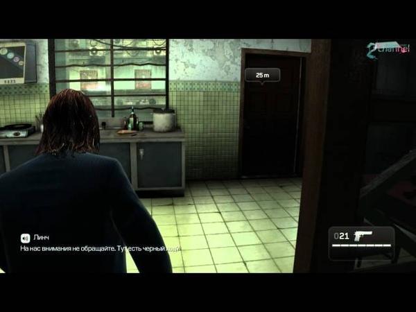 Прохождение Kane Lynch 2 Dog Days - 1