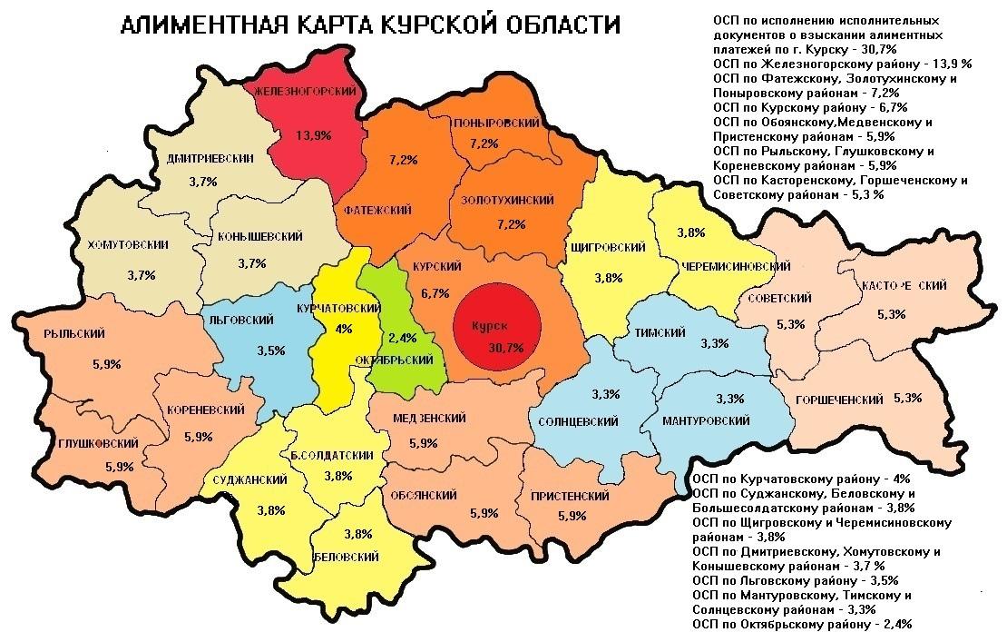 Карта беловского района курской области с районами и деревнями