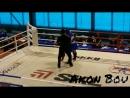 Akon Bou 2 round