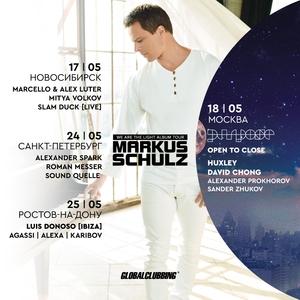 Markus Schulz / Russia Tour 17.05-25.05.2019