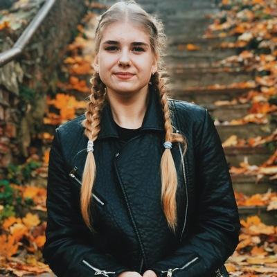 Вероника Четверикова