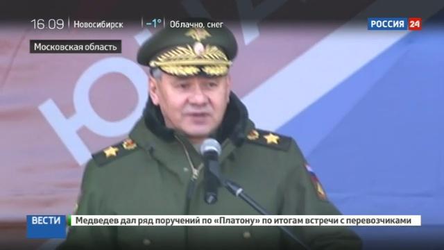 Новости на Россия 24 • Форум Юнармии проходит в Патриоте