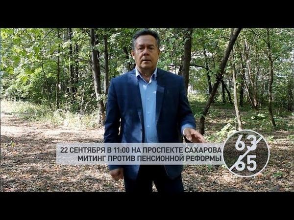 Все на помощь Путину! Николай Платошкин о том, где взять деньги на пенсии