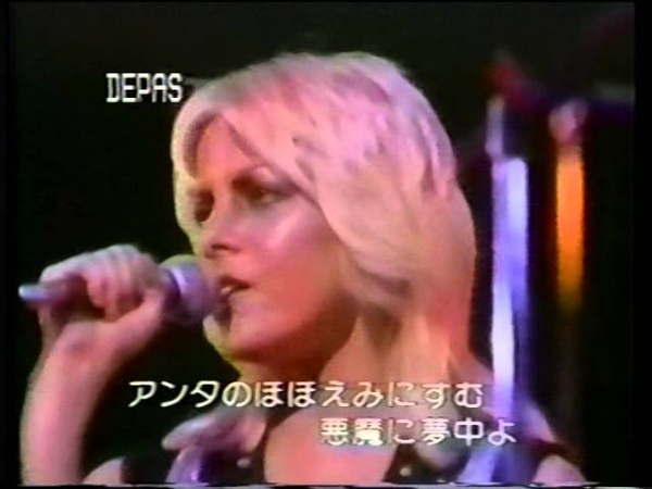 The Runaways - Live in Japan 1977 Concert Various clips