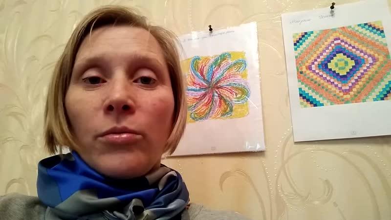 Отзыв Екатерины Панюшкиной, о безОплатном курсе АРТ-терапевт (метод Мандала) – профессия онлайн
