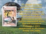 «YOUNG ADULT  по-русски –  литература для несовершенно  взрослых (12+)»