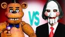 ПИЛА VS 5 НОЧЕЙ С ФРЕДДИ СУПЕР РЭП БИТВА Saw Jigsaw Horror ПРОТИВ Five Nights At Freddys game