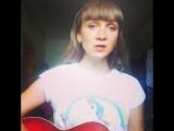 Это любовь (В платье белом), Ляпис Трубецкой кавер guitar