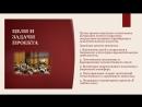 Детский музыкально образовательный абонемент Сочинская филармония для детей и юношества