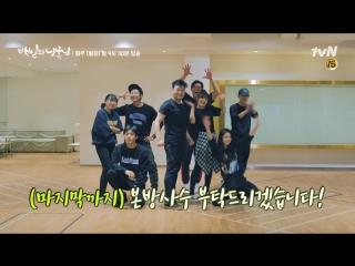 181015 100 Days My Prince: Growl Practice (as promised for 10% rating) @ EXO's D.O. (Do Kyungsoo)