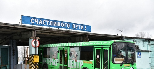 В День города ярославский общественный транспорт пустят допоздна
