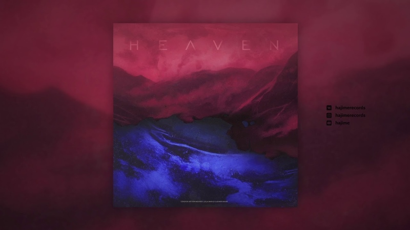 KADI Heaven Official Audio