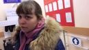 бессрочка кемерово 08 11 2018 задержание полиция приставы