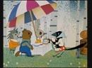 Песенка мышонка 1967