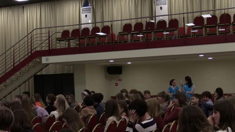 Конференция Открой в себе ученого