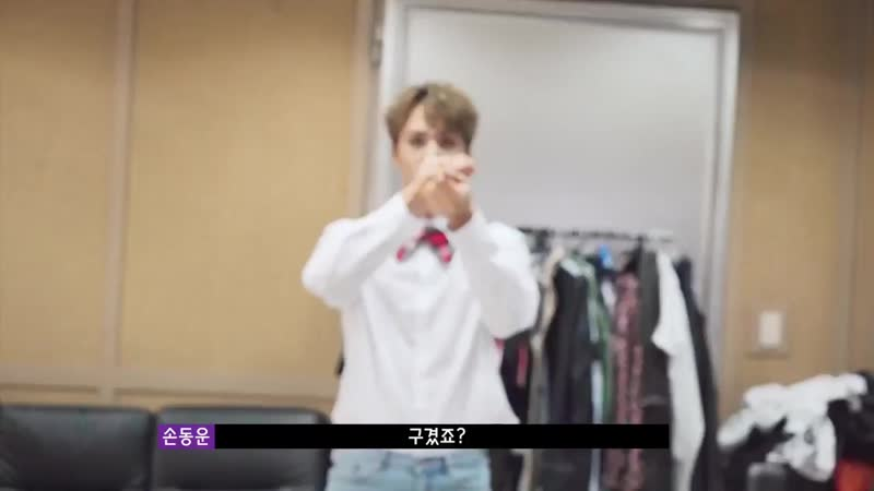Dongwoon doing a magic trick [pretends to be shocked]