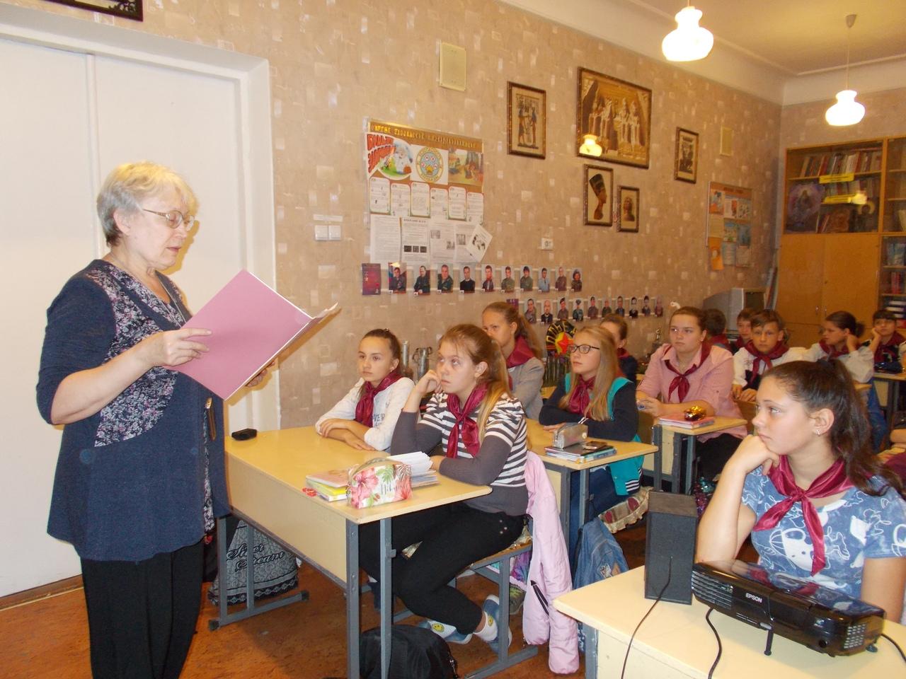 Донецкая республиканская библиотека для детей, отдел обслуживания учащихся 5-9 классов, правила дорожного движения,безопасность жизнедеятельности