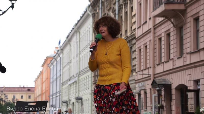 Мария Амфилохиева - Монолог примадонны