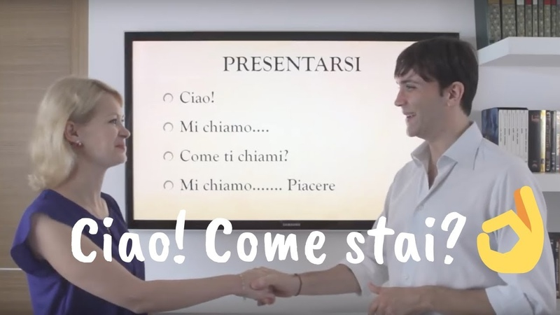 Italian in 30 days - LEZIONE 1 - LESSON 1 (WORKBOOK!)
