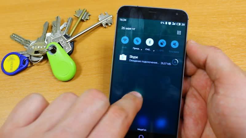 Bluetooth брелок поможет найти утерянные ключи!
