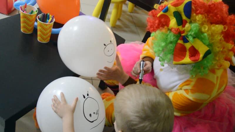 Волшебное рисование на шариках с Клоунессой Попрыгушей!
