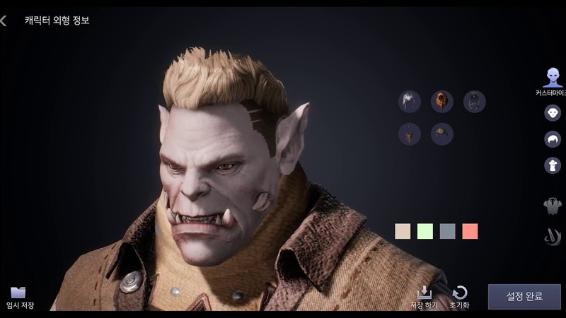 Project BLESS Mobile - редактор создания персонажа | MMORPG