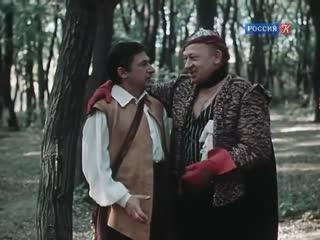 Сказки старого волшебника (1984)