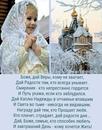 Екатерина Кропотина фото #18