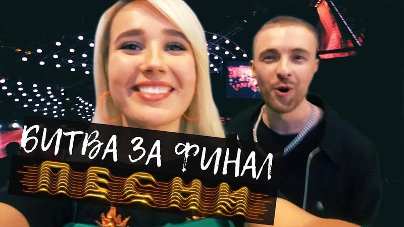 Полуфинал шоу «ПЕСНИ»/ Новый Black Star / За кого болеет Егор Крид?