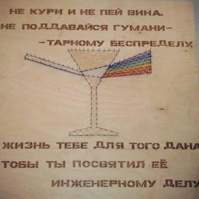 Роман Бычков