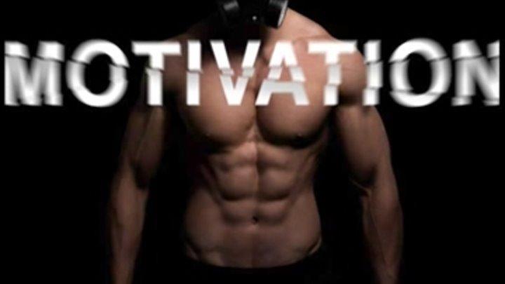 Я ГОТОВ ИДТИ ДО КОНЦА! Мотивация. Sport Motivation.