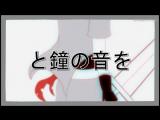 【战勇手书】オノマトペメガネ【八周年纪念】