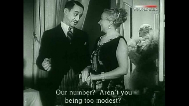 Госпожа Министр Танцует 1937 г.